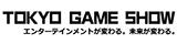 도쿄게임쇼(Tokyo Game Show)